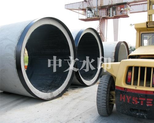钢承口PVC内衬管